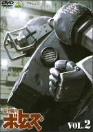 装甲騎兵 ボトムズ VOL.2 [DVD]の詳細を見る