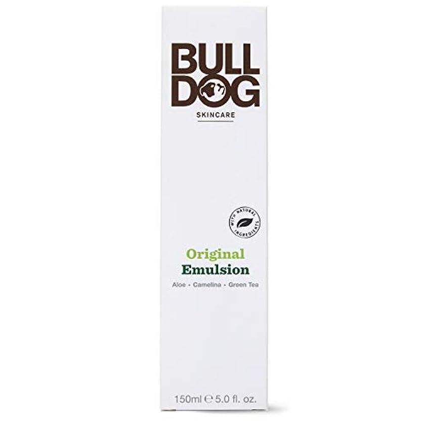 グラムしばしば愛Bulldog(ブルドッグ) ブルドッグ Bulldog オリジナル エマルジョン 乳液 150ml 肌をすっきり なめらかに