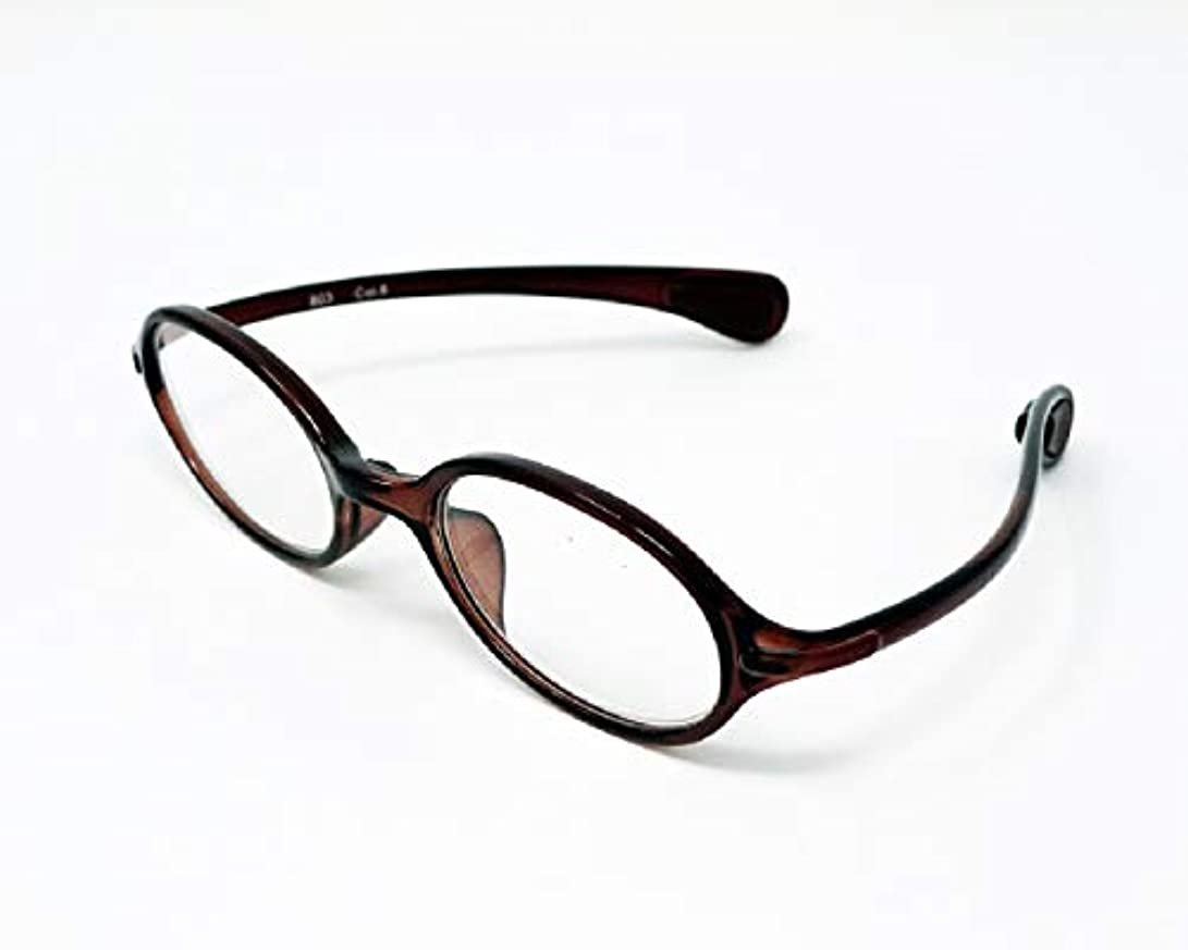 ビグラッド(BEGLAD) 老眼鏡 ブラウン 度数:+2.50 【軽量 ブルーライトカット対応】 EYEDEAR BR