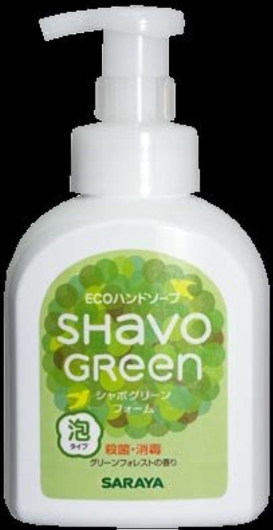 サラヤ エコハンドソープ シャボグリーン フォーム ポンプ付き 500mL 医薬部外品(泡で出てくる薬用ハンドソープ)×12点セット (4973512230745)