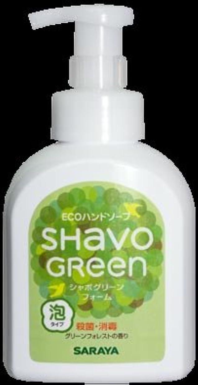 常に天国光沢サラヤ エコハンドソープ シャボグリーン フォーム ポンプ付き 500mL 医薬部外品(泡で出てくる薬用ハンドソープ)×12点セット (4973512230745)