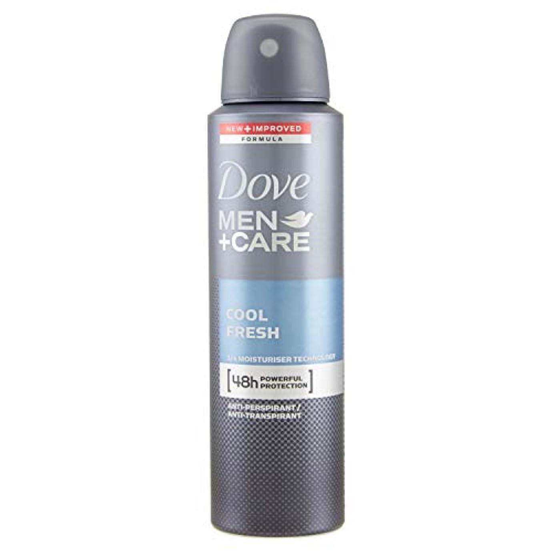 殉教者時系列十年Dove Men + Care Antiperspirant Deodorant, Cool Fresh, 150ml