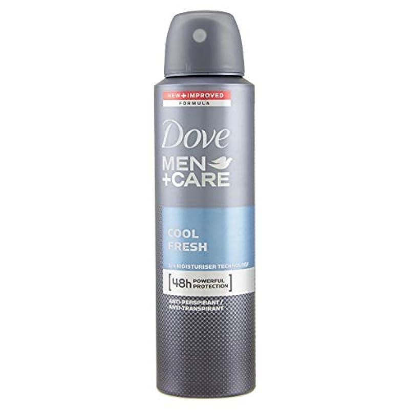 事務所承認する水平Dove Men + Care Antiperspirant Deodorant, Cool Fresh, 150ml