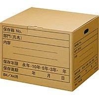 文書保存箱(10個パック) B4A4用 NB