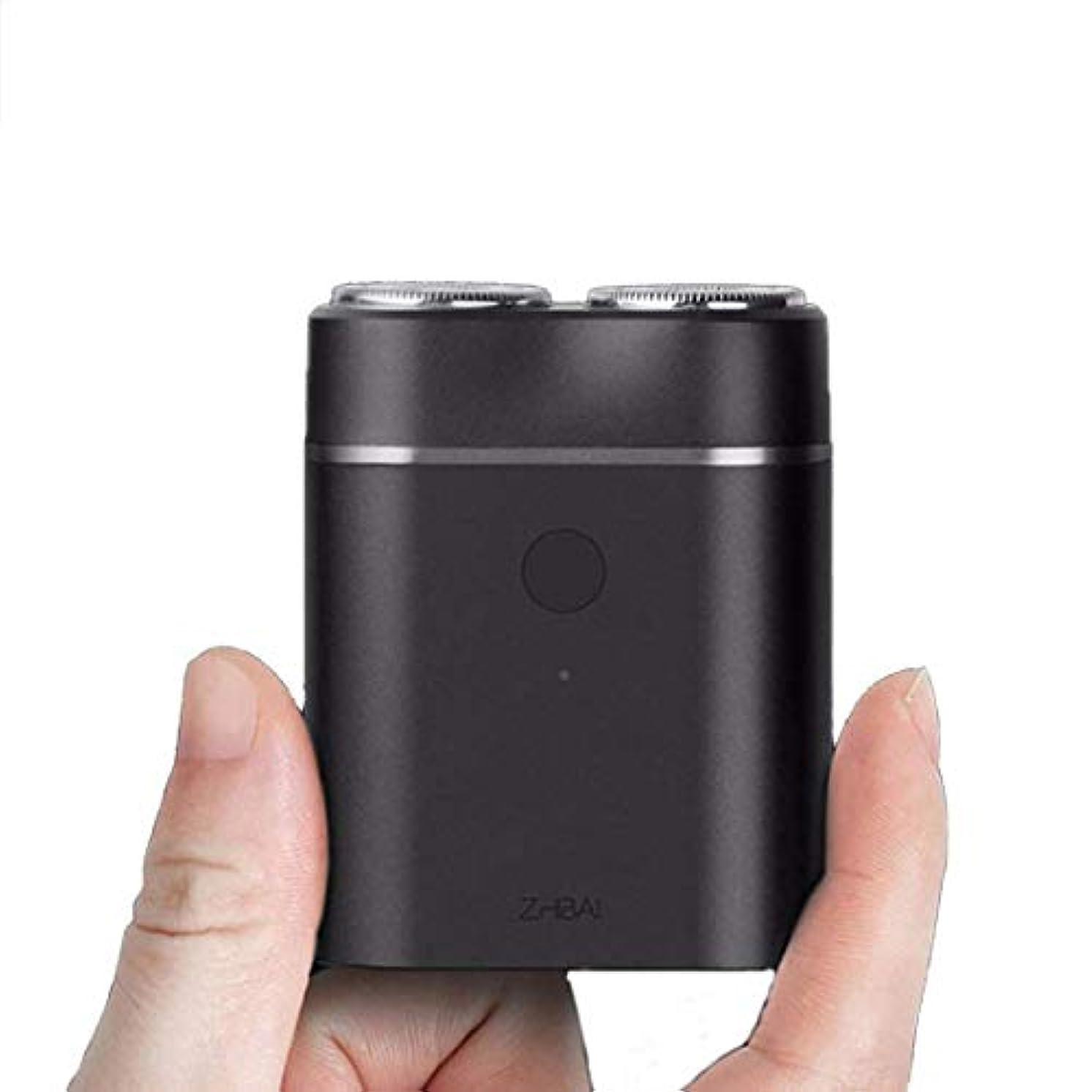 男性用電気かみそりぬれた乾いた痛みのない男性用かみそり電気コードレスロータリーかみそり電気かみそり防水IPX7 USB充電式旅行用または家庭用