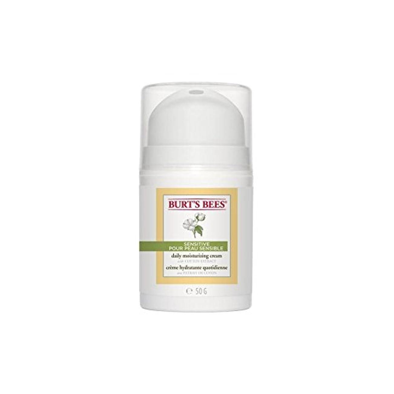 農業の告白福祉Burt's Bees Sensitive Daily Moisturising Cream 50G (Pack of 6) - バーツビー敏感毎日保湿クリーム50グラム x6 [並行輸入品]