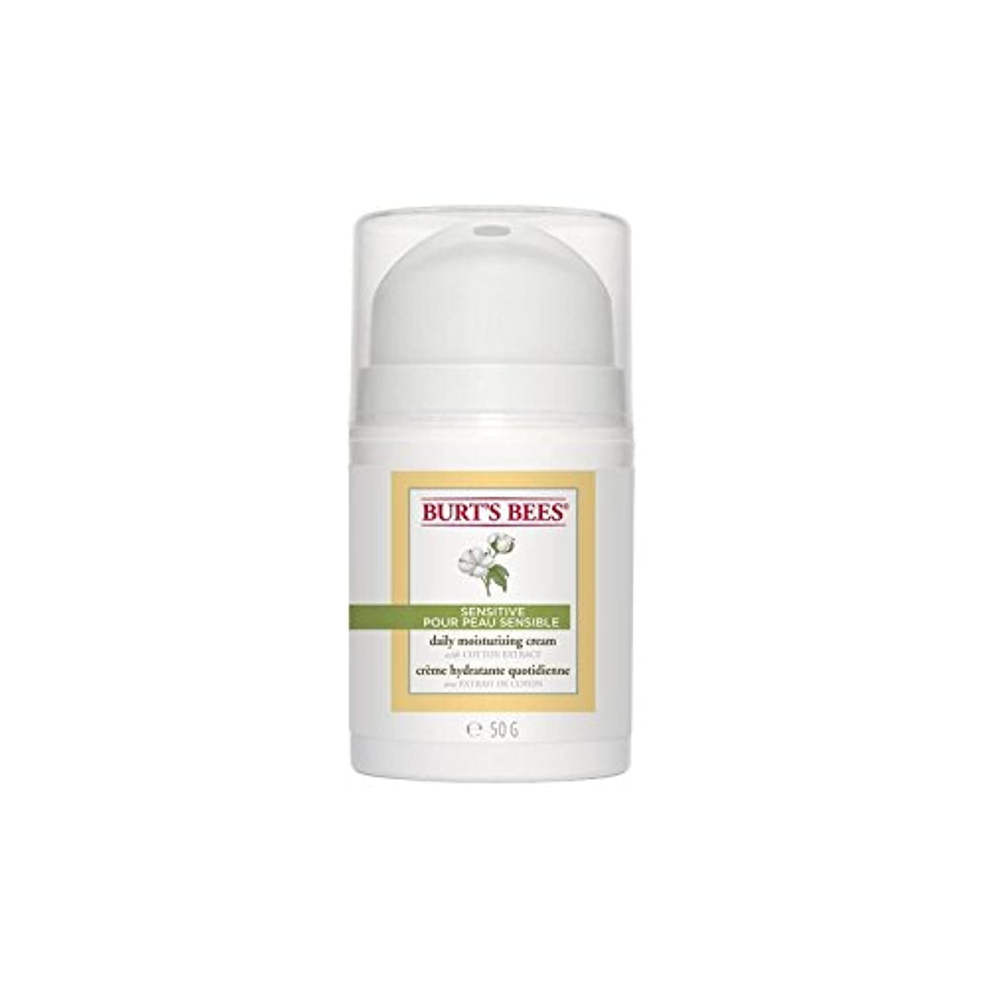 エージェント暖かく装置バーツビー敏感毎日保湿クリーム50グラム x4 - Burt's Bees Sensitive Daily Moisturising Cream 50G (Pack of 4) [並行輸入品]