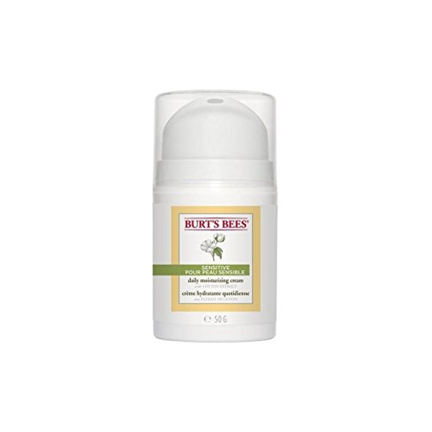潜むスカイ湿地バーツビー敏感毎日保湿クリーム50グラム x4 - Burt's Bees Sensitive Daily Moisturising Cream 50G (Pack of 4) [並行輸入品]