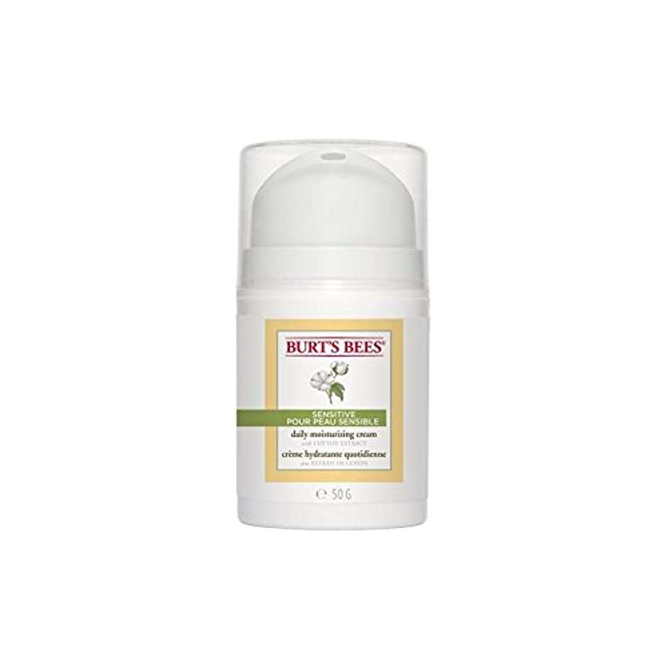 月曜日パスクライマックスバーツビー敏感毎日保湿クリーム50グラム x2 - Burt's Bees Sensitive Daily Moisturising Cream 50G (Pack of 2) [並行輸入品]