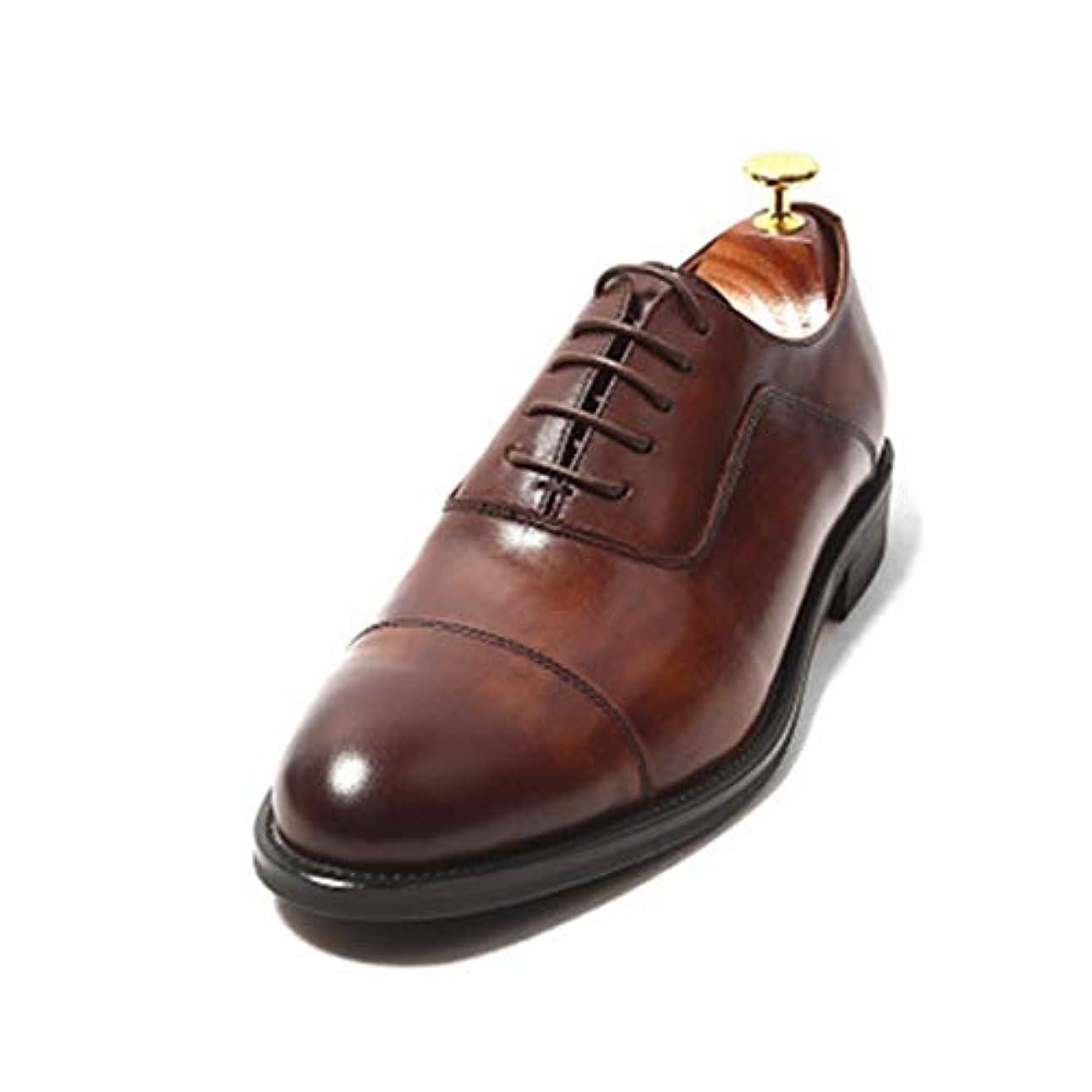 図喉が渇いた暫定本革 メンズ ストレートチップ シューズ 内羽根 革靴 皮靴 黒 フォーマル 結婚式 ドレスシューズ カジュアル ビジネス 冠婚葬祭 茶色 ヒール 24cm~27cm 小さいサイズ スーツ 紳士靴 就活 卒業式