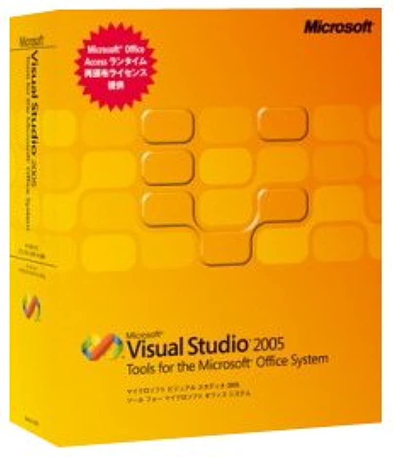 教室晴れ毎月Visual Studio Tools For Office 2005