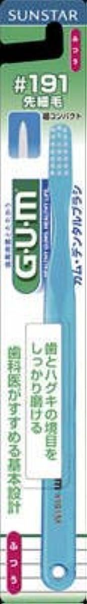 薄いスタッフひばりサンスター GUMデンタルブラシ #191 ふつう×120点セット (4901616211155)