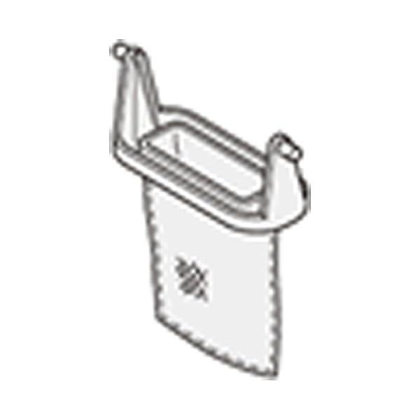 日立 「純正品」 糸くずフィルター NET-T50H2の商品画像