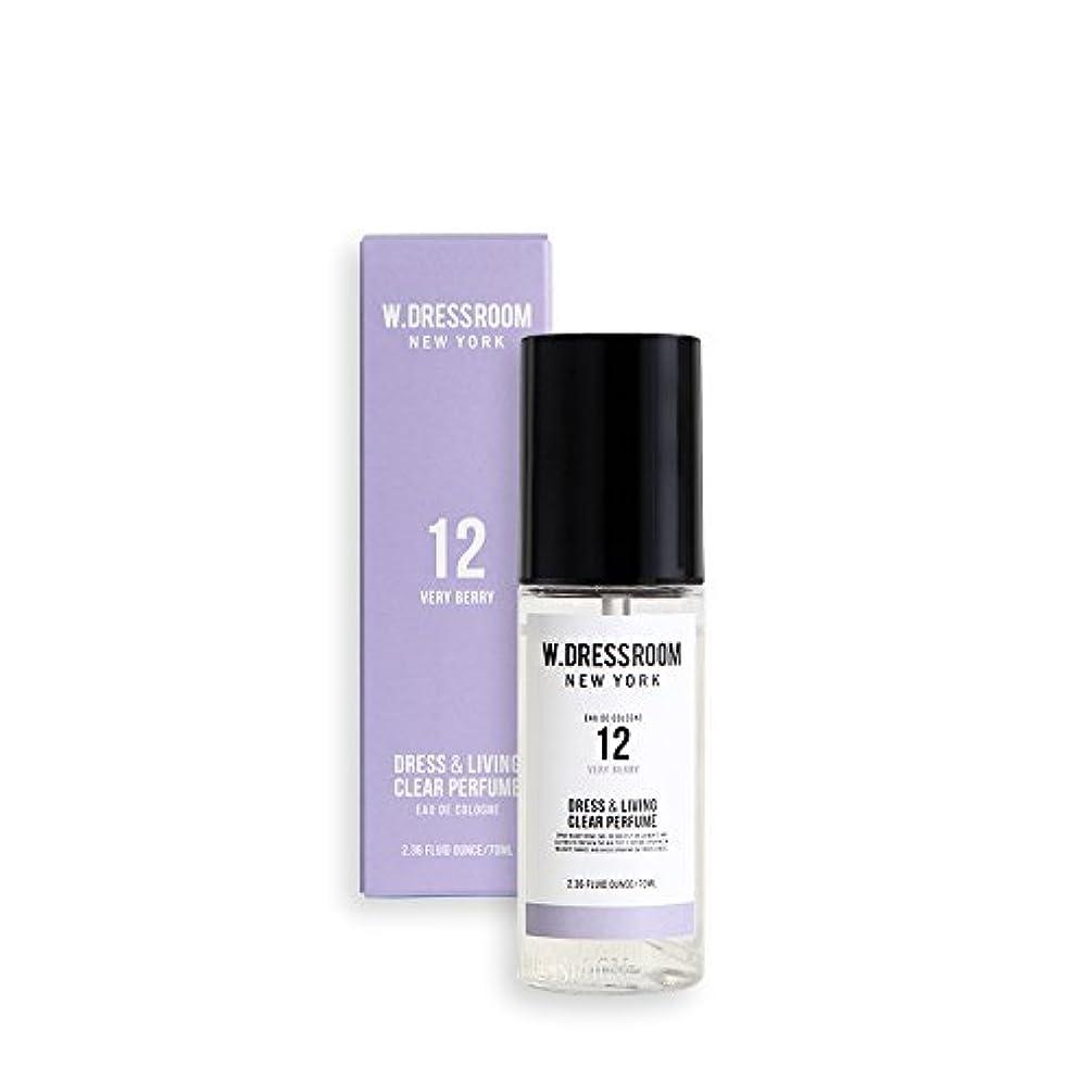 永遠の一時的九時四十五分W.DRESSROOM Dress & Living Clear Perfume 70ml/ダブルドレスルーム ドレス&リビング クリア パフューム 70ml (#No.12 Very Berry) [並行輸入品]