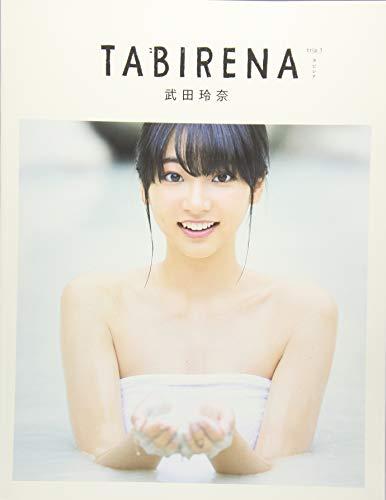 TABIRENA trip 1―武田玲奈1st PHOTO ...