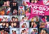 Hello!Project 2006 Winter みんな大好き、チュッ!〈8〉ベストセルフショット