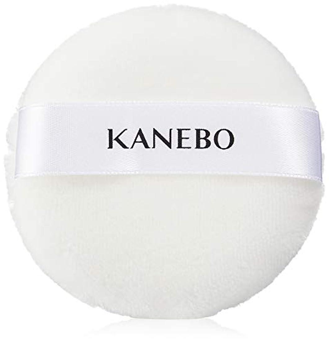 シロクマ魅力的KANEBO(カネボウ) カネボウ フィニッシュパウダーパフ パフ(おしろい用)