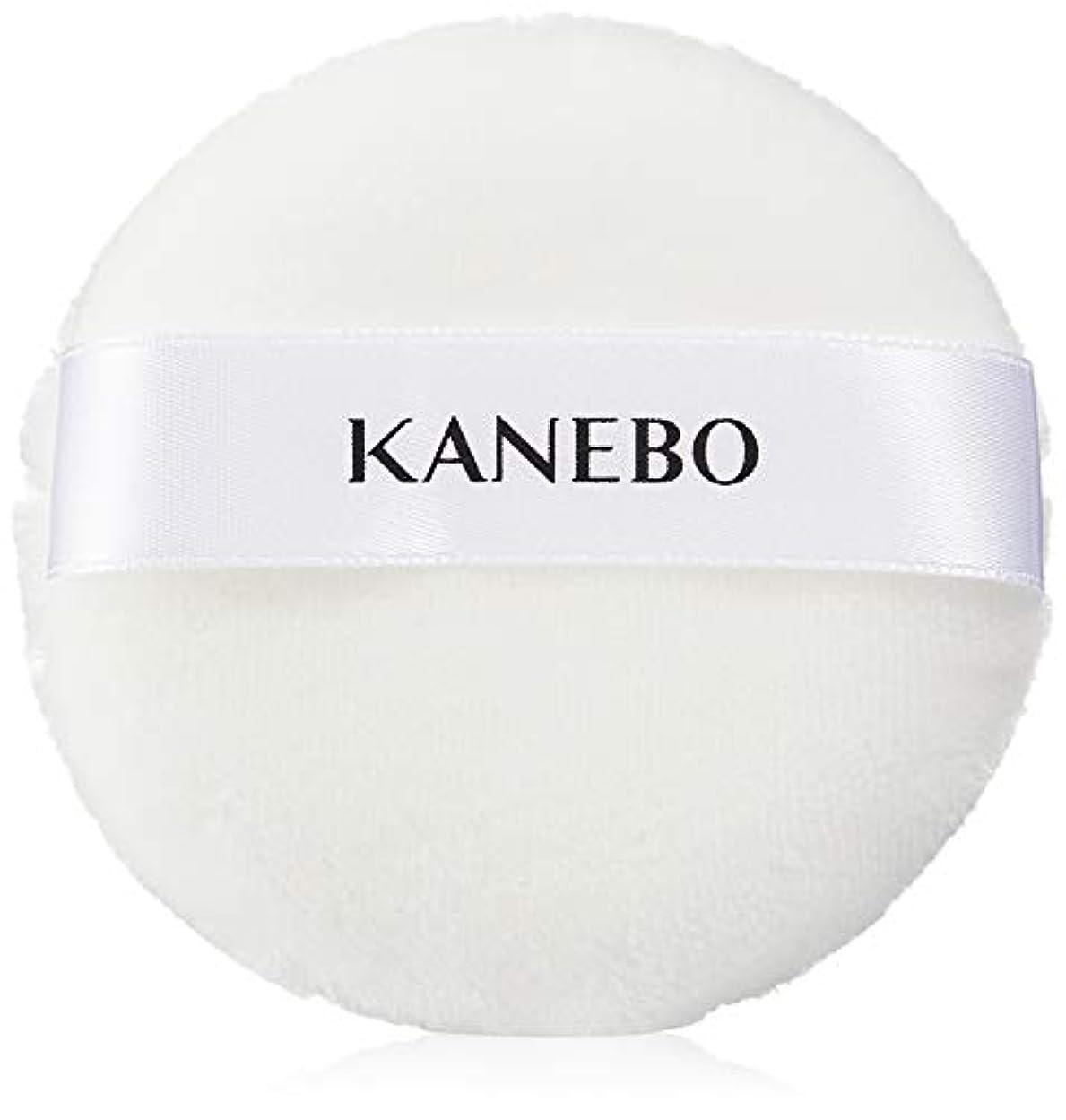 ギャザー暴動曲線KANEBO(カネボウ) カネボウ フィニッシュパウダーパフ パフ(おしろい用)