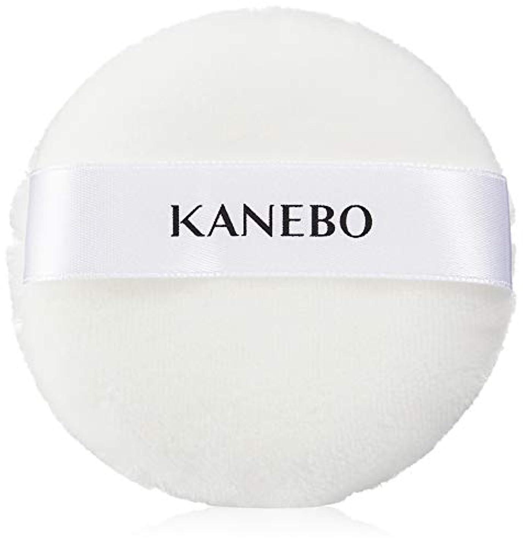 ペイント開いたスペースKANEBO(カネボウ) カネボウ フィニッシュパウダーパフ パフ(おしろい用)