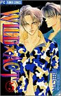 Wild・act 5 (少コミフラワーコミックス)