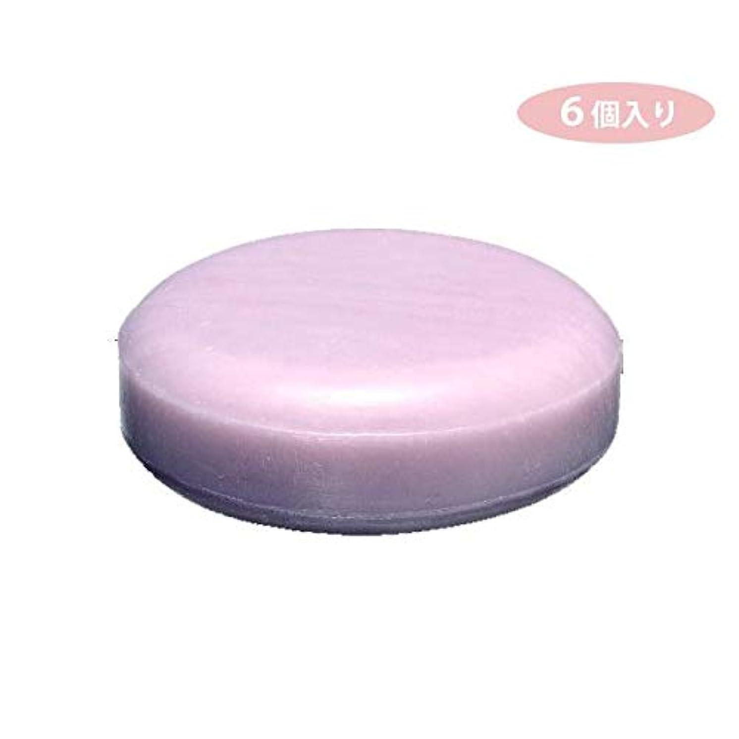 パールガラガラ精緻化CSK 6個入り スキンケアシリーズ 紫根エキス配合石けん