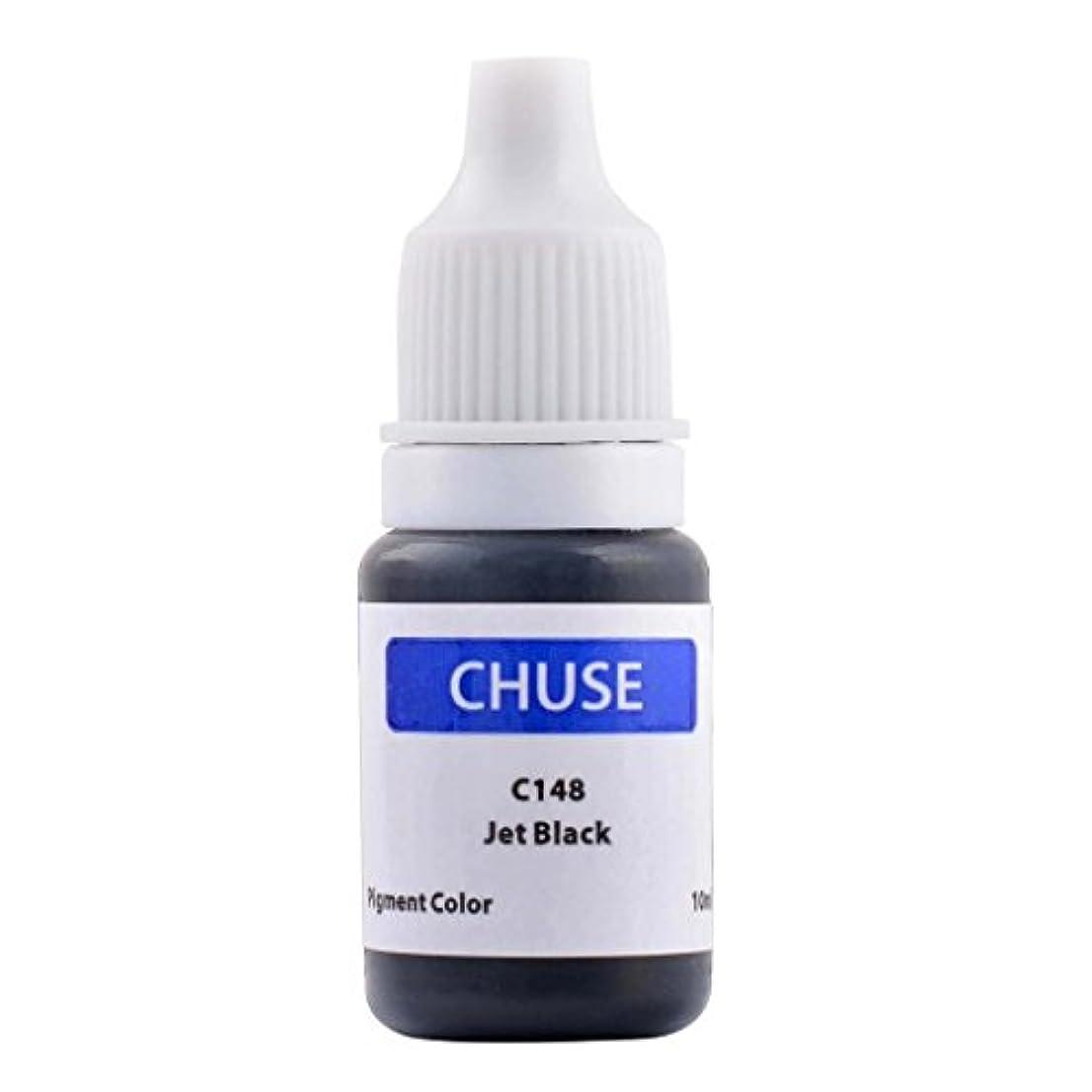 広大な今晩情熱(チュース)Chuse C148 アイライナータトゥーカラーメイク色素 漆黒