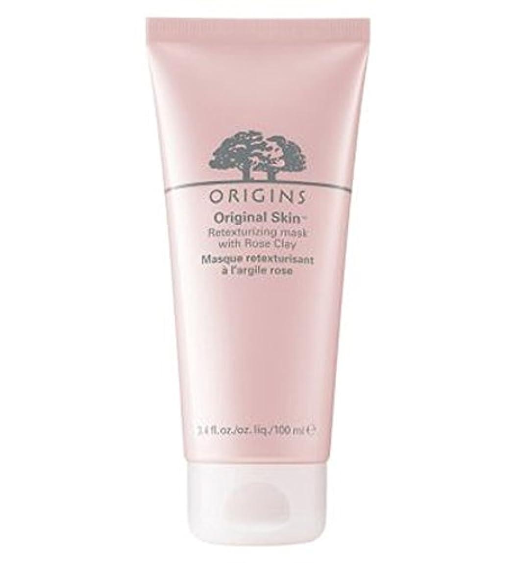 ハーブプランテーション批判するOrigins Original Skin Retexturizing Mask with Rose Clay - バラの粘土との起源は、元の皮膚Retexturizingマスク (Origins) [並行輸入品]