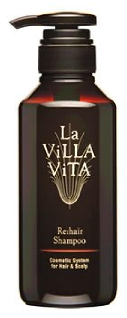 第三下手そこからラ?ヴィラ?ヴィータ リ?ヘア シャンプー S (330mL) ラヴィラヴィータ La Villa Vita