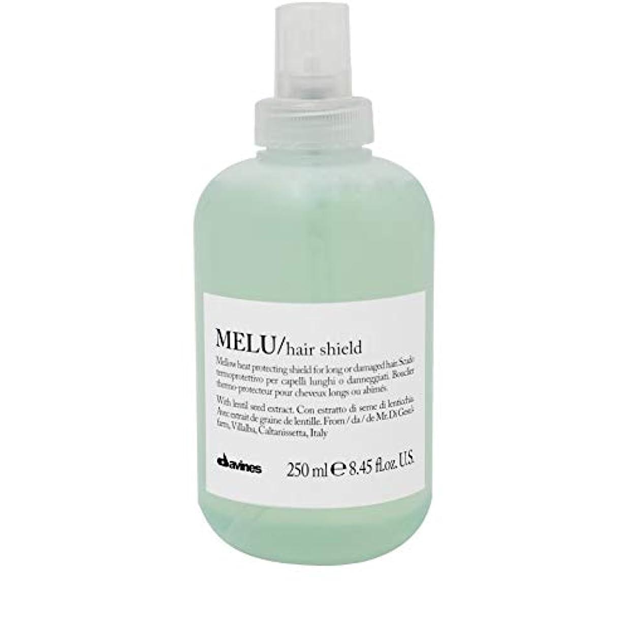 良性追加企業[Davines ] ダヴィネスのMeluヘアシールド250ミリリットル - Davines Melu Hair Shield 250ml [並行輸入品]