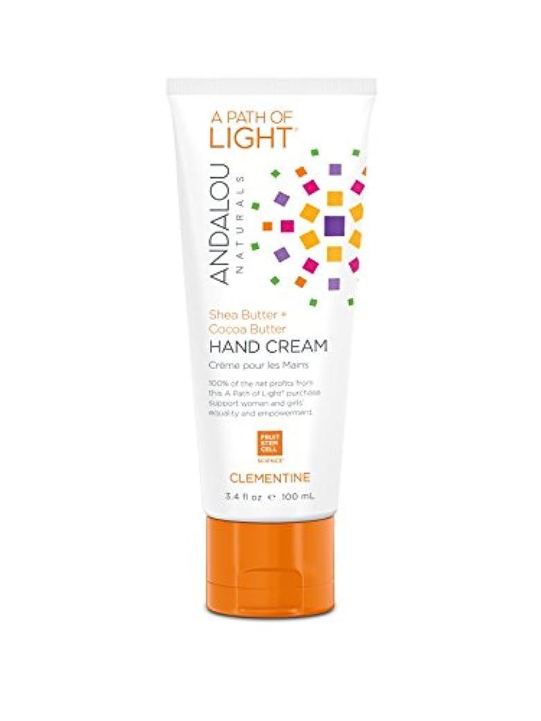 美容師うま機構オーガニック ボタニカル クリーム ハンドクリーム ナチュラル フルーツ幹細胞 「 C ハンドクリーム 」 ANDALOU naturals アンダルー ナチュラルズ
