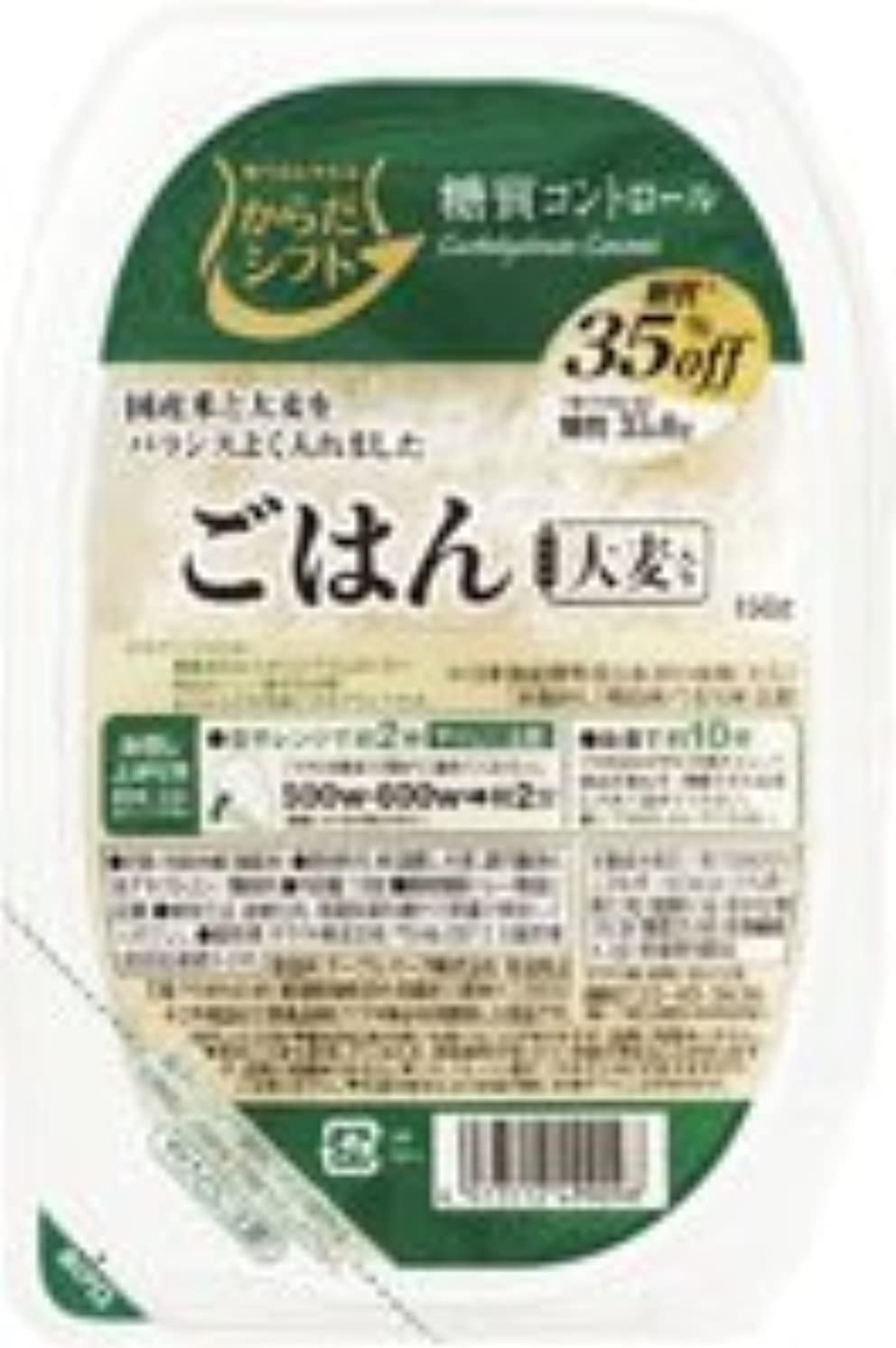 材料濃度ラックからだシフト 糖質コントロール ごはん 大麦入り 150g【6個セット】