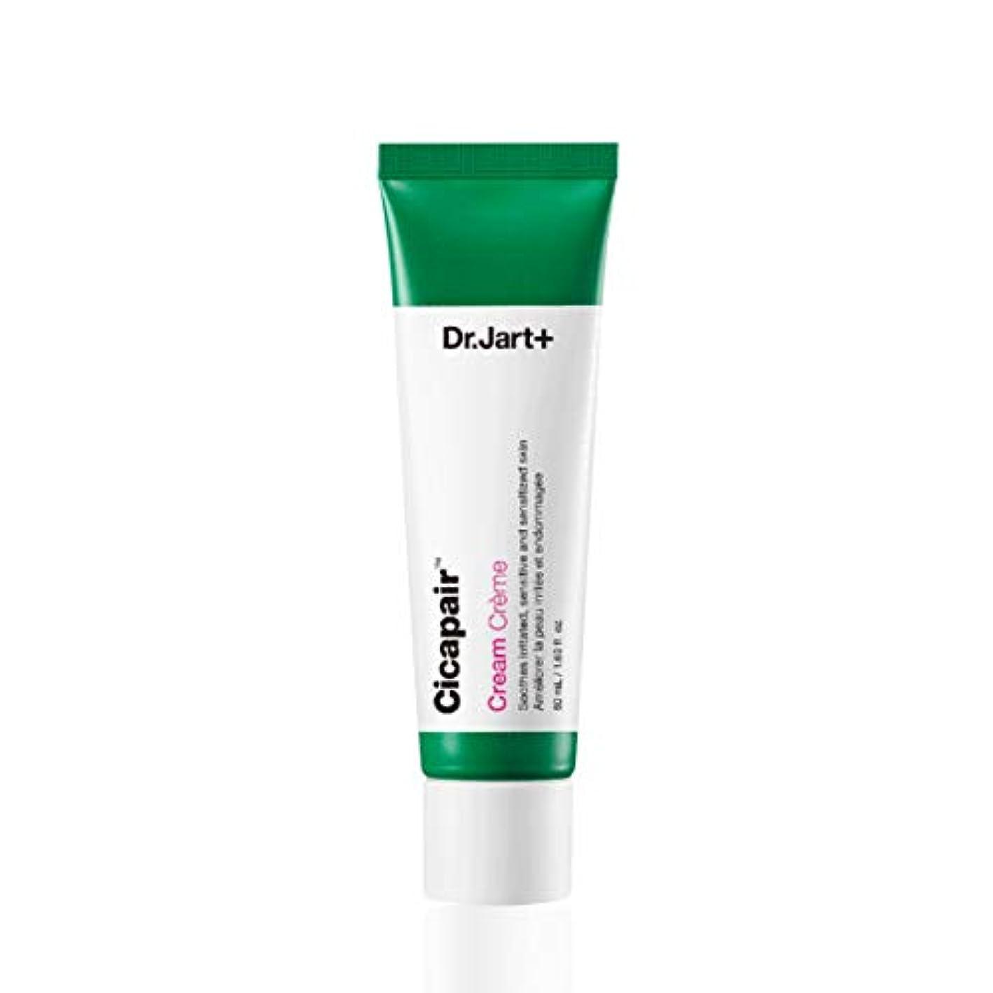 ペーストリスナー整然としたDr.Jart+ Cicapair Cream 50ml/ドクタージャルト シカ ペア クリーム 50ml [並行輸入品]