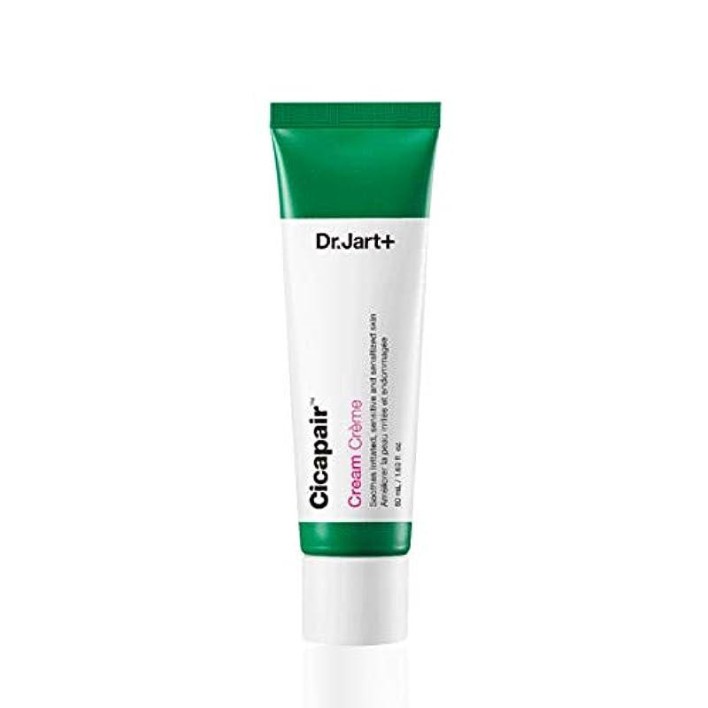 健康的余計な映画Dr.Jart+ Cicapair Cream 50ml/ドクタージャルト シカ ペア クリーム 50ml [並行輸入品]