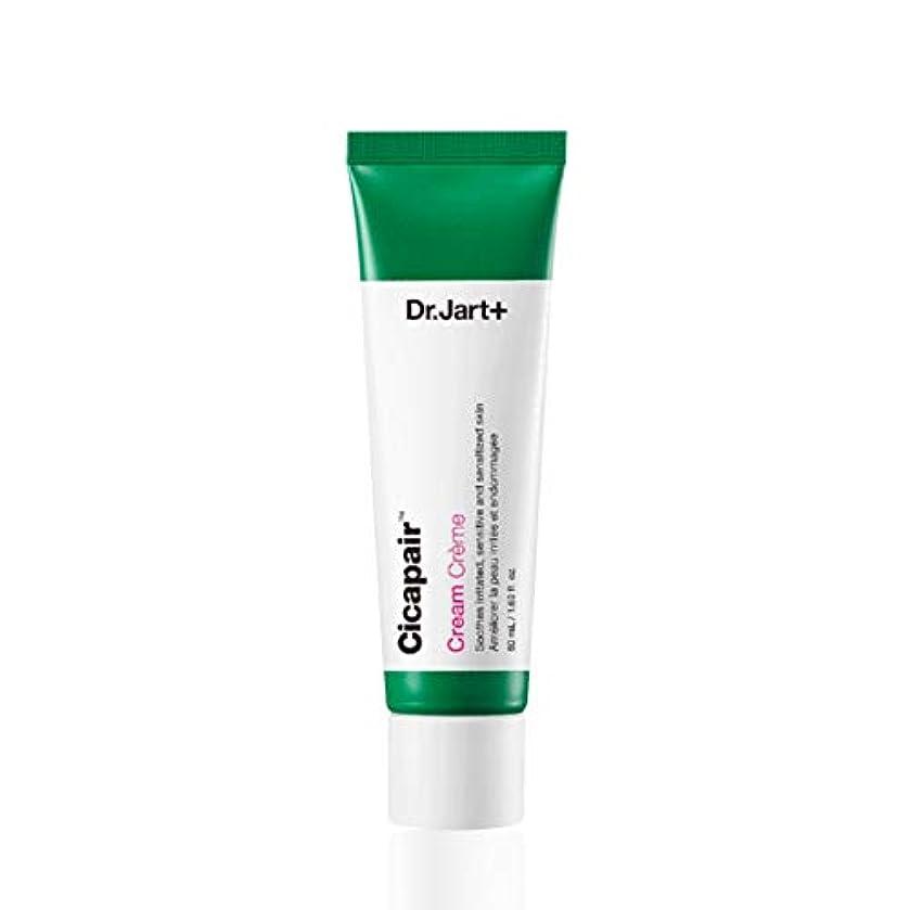 褐色思慮のない花弁Dr.Jart+ Cicapair Cream 50ml/ドクタージャルト シカ ペア クリーム 50ml [並行輸入品]