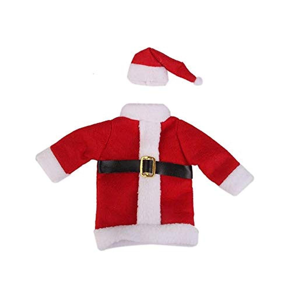 望み拘束する伝導Onior クリスマスワインボトルカバーギフトラップノベルティデコレーションサンタスーツと帽子25cm