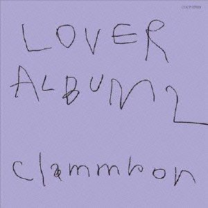 LOVER ALBUM 2の詳細を見る