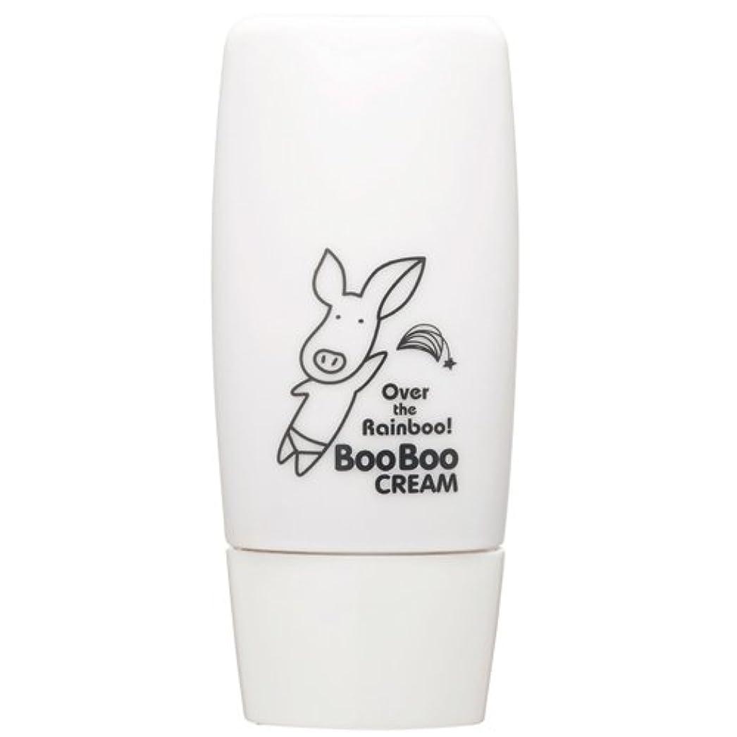 啓発する契約したエネルギーOver the Rainboo! Boo Boo CREAM