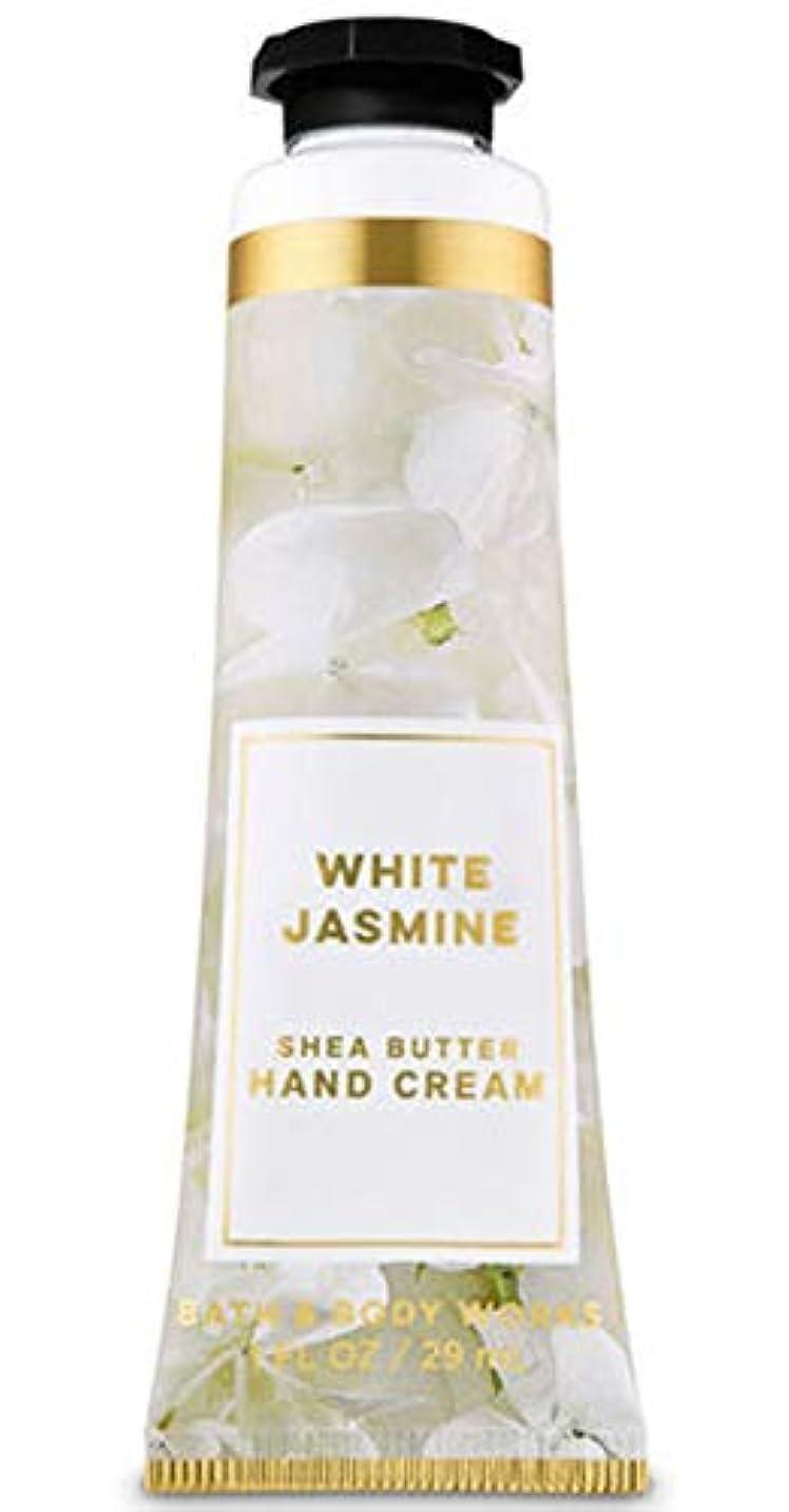 不均一ロードハウス赤外線バス&ボディワークス ハンドクリーム ホワイトジャスミン シアバター スキンケア 保湿 潤い 栄養 Bath & Body Works