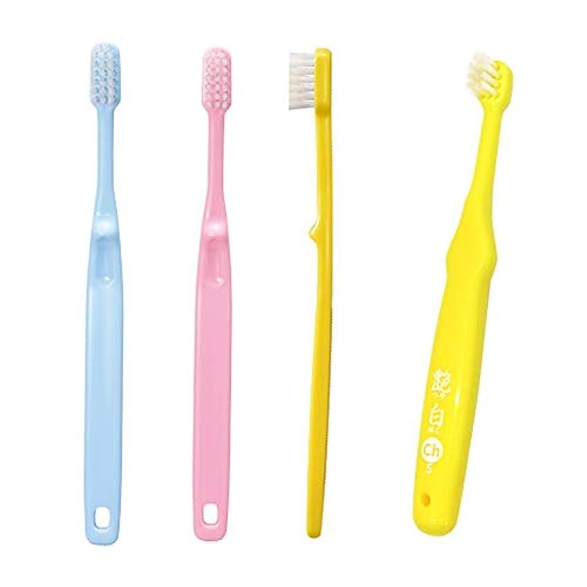 ライム感度代数Ci32 (ふつう) 園児~小学生ミニサイズ 歯ブラシ×12本 + 艶白 子供用 乳歯列期 歯ブラシ 3歳~7歳用 S(やわらかめ) 1本 歯科医院取扱品