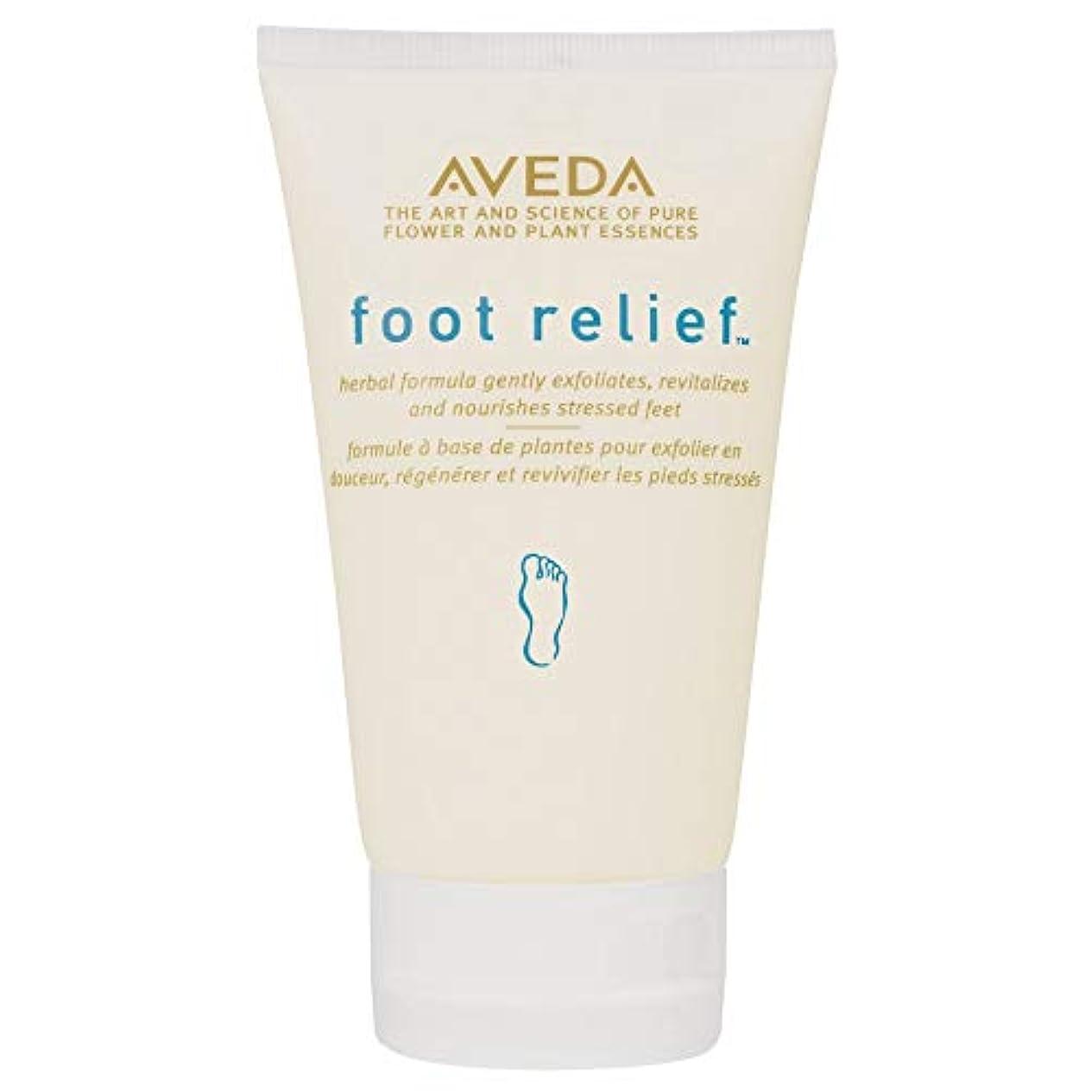 瞑想的長さ属性[AVEDA] アヴェダフットリリーフ40ミリリットル - Aveda Foot Relief 40ml [並行輸入品]