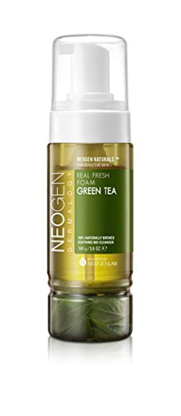 快適バッチ毒[ NEOGEN] ネオジェンダーマロッジリアルフレッシュフォーム (Green Tea)