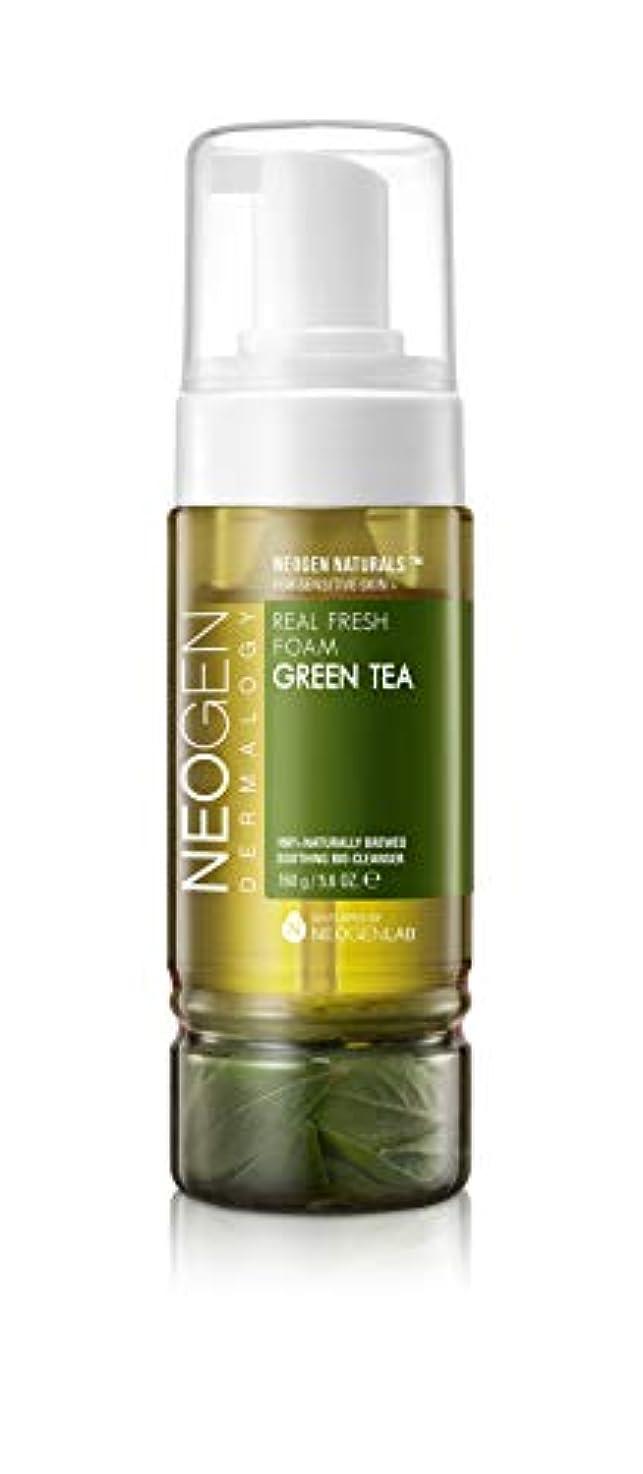 からに変化する救援ボリューム[ NEOGEN] ネオジェンダーマロッジリアルフレッシュフォーム (Green Tea)