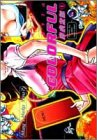 カラフル (1) (ヤングジャンプ・コミックス)