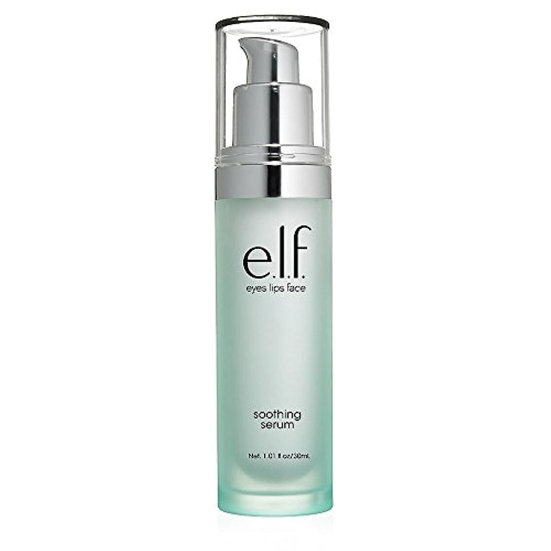 (3 Pack) e.l.f. Hydrating Serum (並行輸入品)