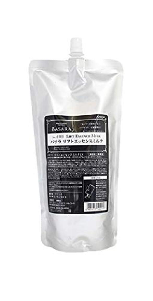 星エレガント例外クラシエ バサラ リフトエッセンスミルク 403 500ml レフィル