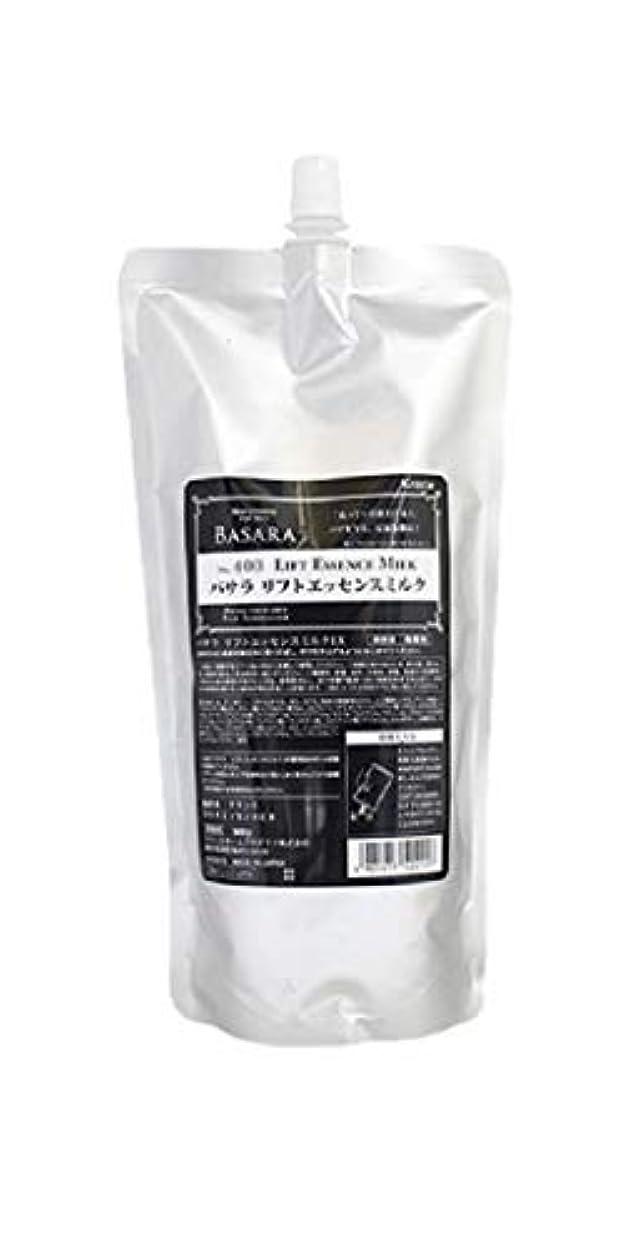 うめき声横たわる犯罪クラシエ バサラ リフトエッセンスミルク 403 500ml レフィル