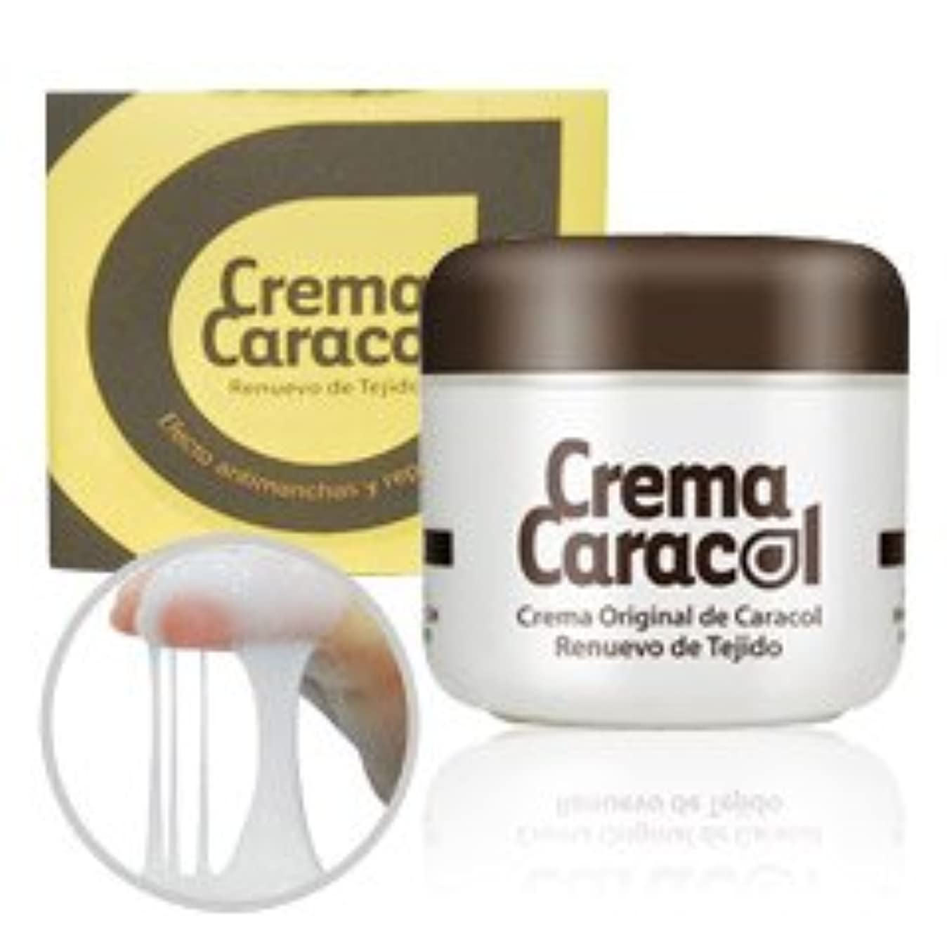立ち向かうステートメントラフトcrema caracol(カラコール) かたつむりクリーム 3個セット