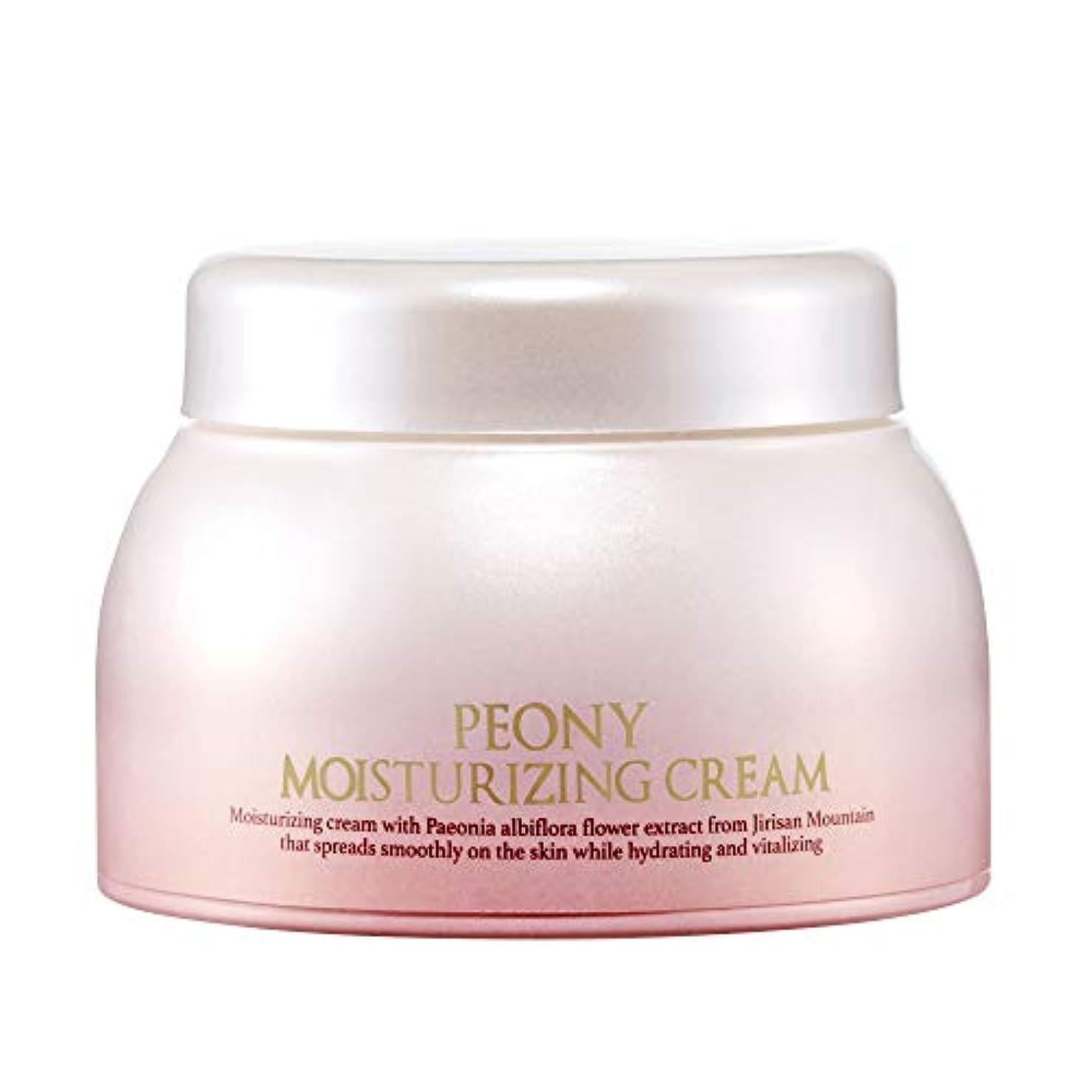 代わりの不信分析するBAEGAYUL (ベガユル) シャクヤク 保湿クリーム / Peony Moisturizing Cream (50g) [並行輸入品]
