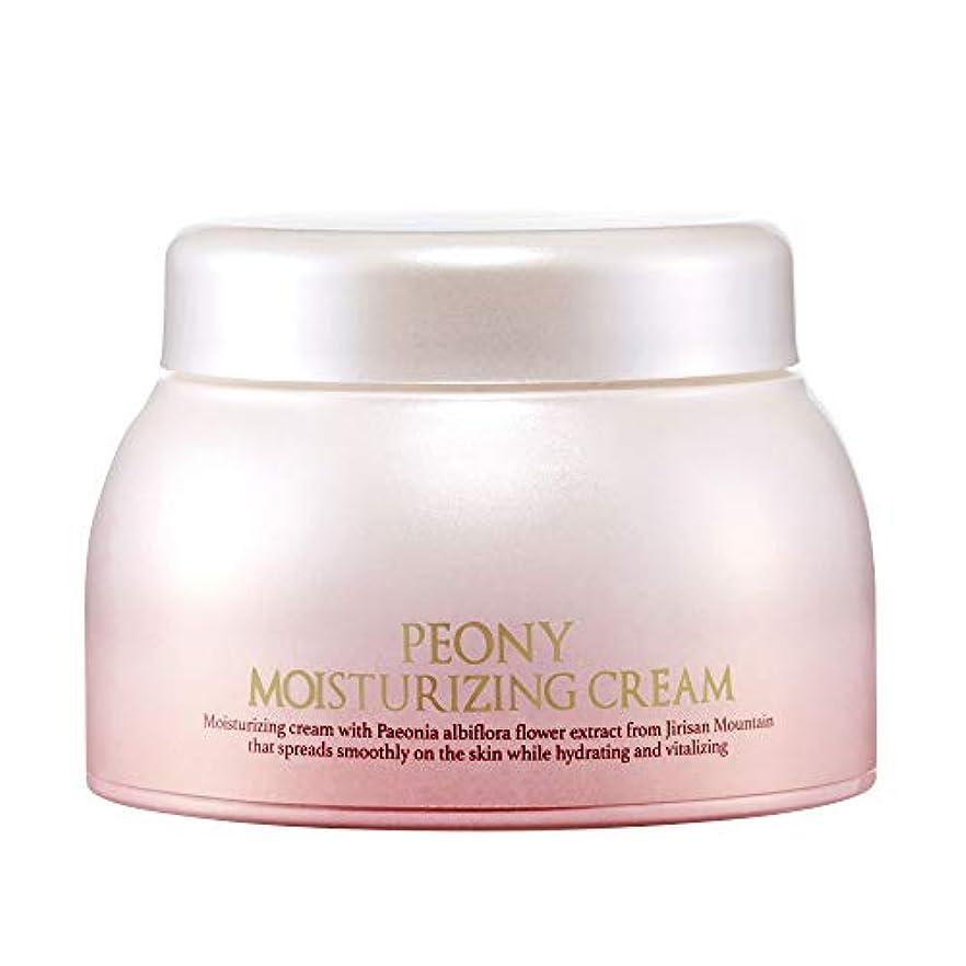 倒錯甘やかすデッキBAEGAYUL (ベガユル) シャクヤク 保湿クリーム / Peony Moisturizing Cream (50g) [並行輸入品]