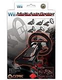 Wii Multi-Axis Racing Wheel (輸入版)